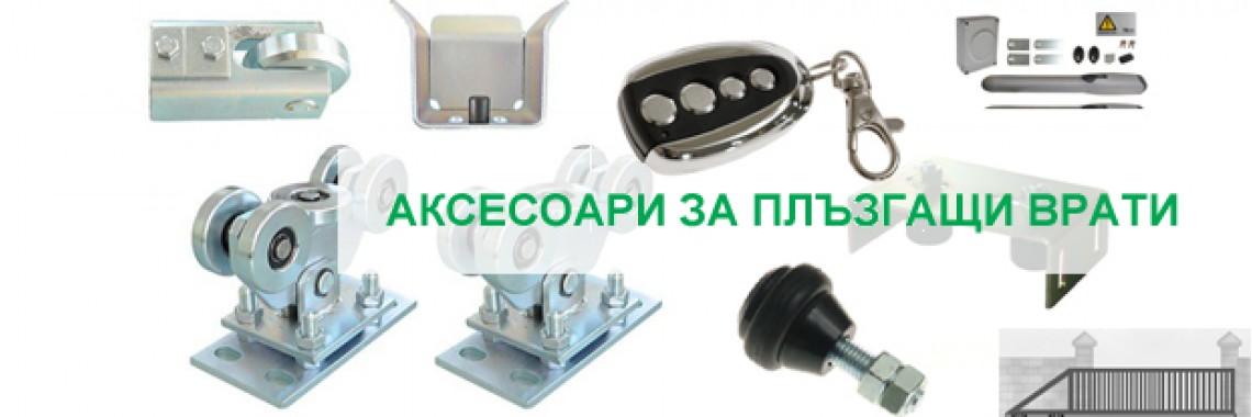 obkov.bg
